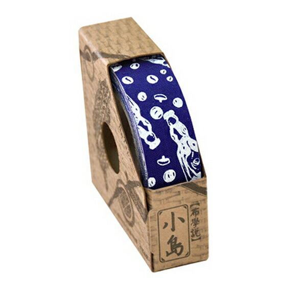 【布學無數】青花瓷系列布膠帶 (1入)( 藍底彈珠汽水 )生活/創意商品 - 限時優惠好康折扣