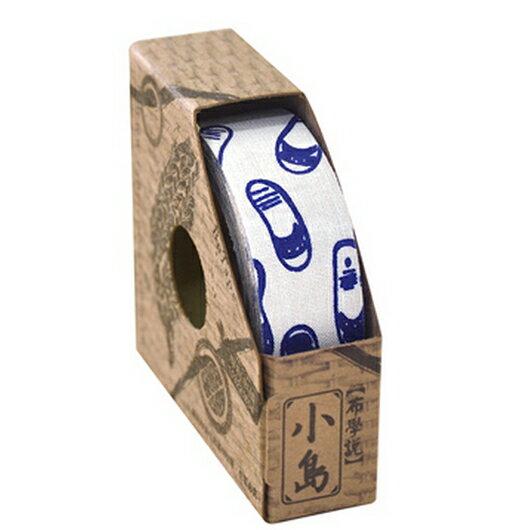 【布學無數】青花瓷系列布膠帶 (1入)( 白底藍白拖 )生活/創意商品