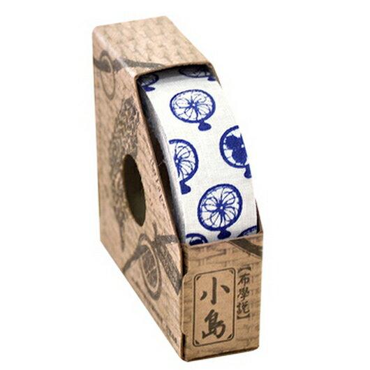 【布學無數】青花瓷系列布膠帶 (1入)( 白底電風扇 )生活/創意商品