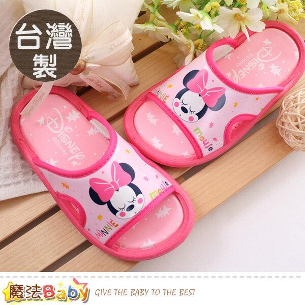 女童拖鞋台灣製迪士尼米妮正版女童鞋魔法Baby~sk0371