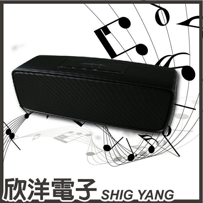 ※ 欣洋電子 ※ 5W超重低音藍芽音箱(SK-MP30) #插卡/mp3/隨身碟/USB
