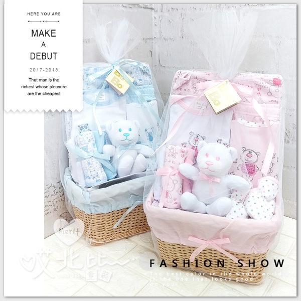純棉嬰兒10件套裝大藤籃