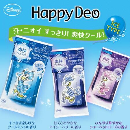 日本 Mandom 黛西香氛濕紙巾(12枚入) 體用濕巾 乾爽潔膚 清涼藍莓 玫瑰 迪士尼【N200781】