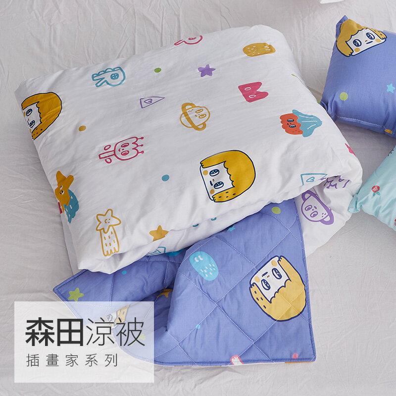 涼被  /  雙人【MORITA的閃閃星空】100%精梳棉5X6尺,可超商取貨,戀家小舖,台灣製 1