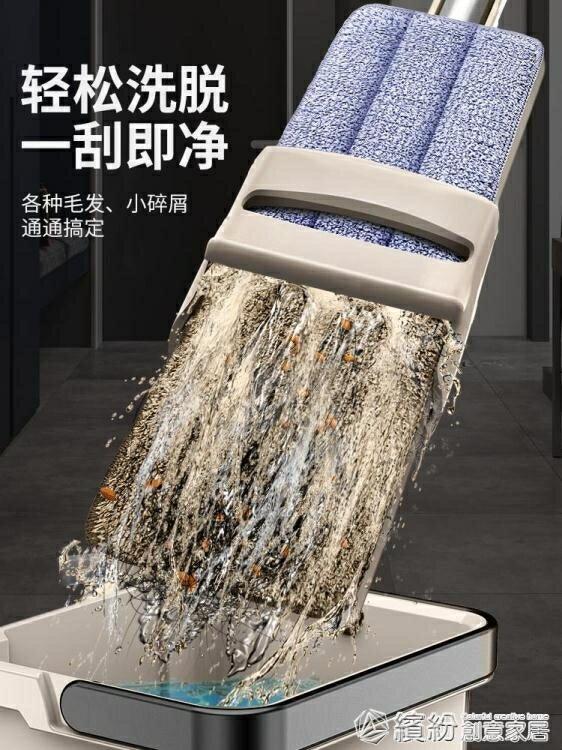 免手洗拖把家用一拖平板凈懶人木地板地拖布干濕兩用墩布神器網紅SUPER SALE樂天雙12購物節
