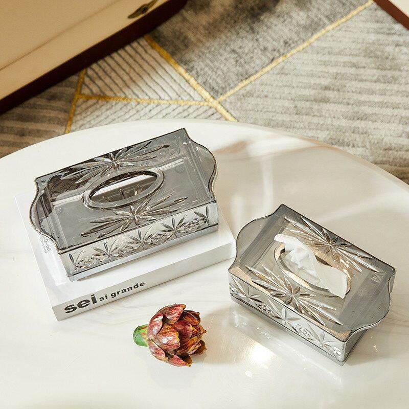 輕奢紙巾盒美式簡約現代擺件餐桌家用茶幾餐巾玻璃客廳收納紙抽盒 露露生活館