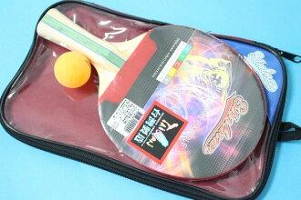 鐵人牌桌球拍 P-3035 桌拍 乒乓拍 乒乓球拍(附球.負手板刀板)MIT製/一支入{定150}