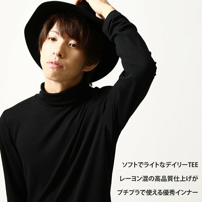 ~  T恤 高領 彈性 嫘縈 ZIP FIVE 男裝 取貨 zip clothing st