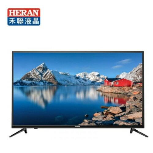 【HERAN禾聯】40吋LED數位液晶電視《HD-40DA1》含視訊盒全機三年保固