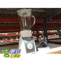 Electrolux伊萊克斯商品推薦[COSCO代購 如果售完謹致歉意] W98718 伊萊克斯玻璃壺身果汁機 EBR2601