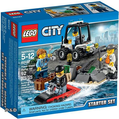 樂高積木LEGO~ LT60127 ~2016 年 CITY 城市系列 ~ 監獄島入門套裝