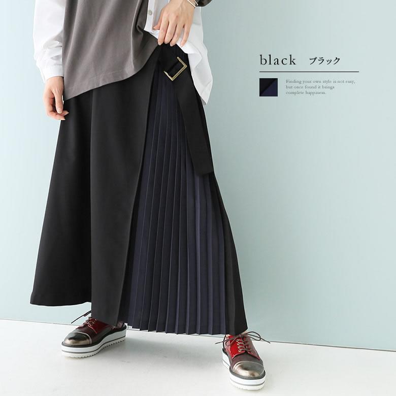 日本osharewalker  /  n'Or 個性異材拼接半身裙 長裙  /  sen0097  /  日本必買 日本樂天代購  /  件件含運 7