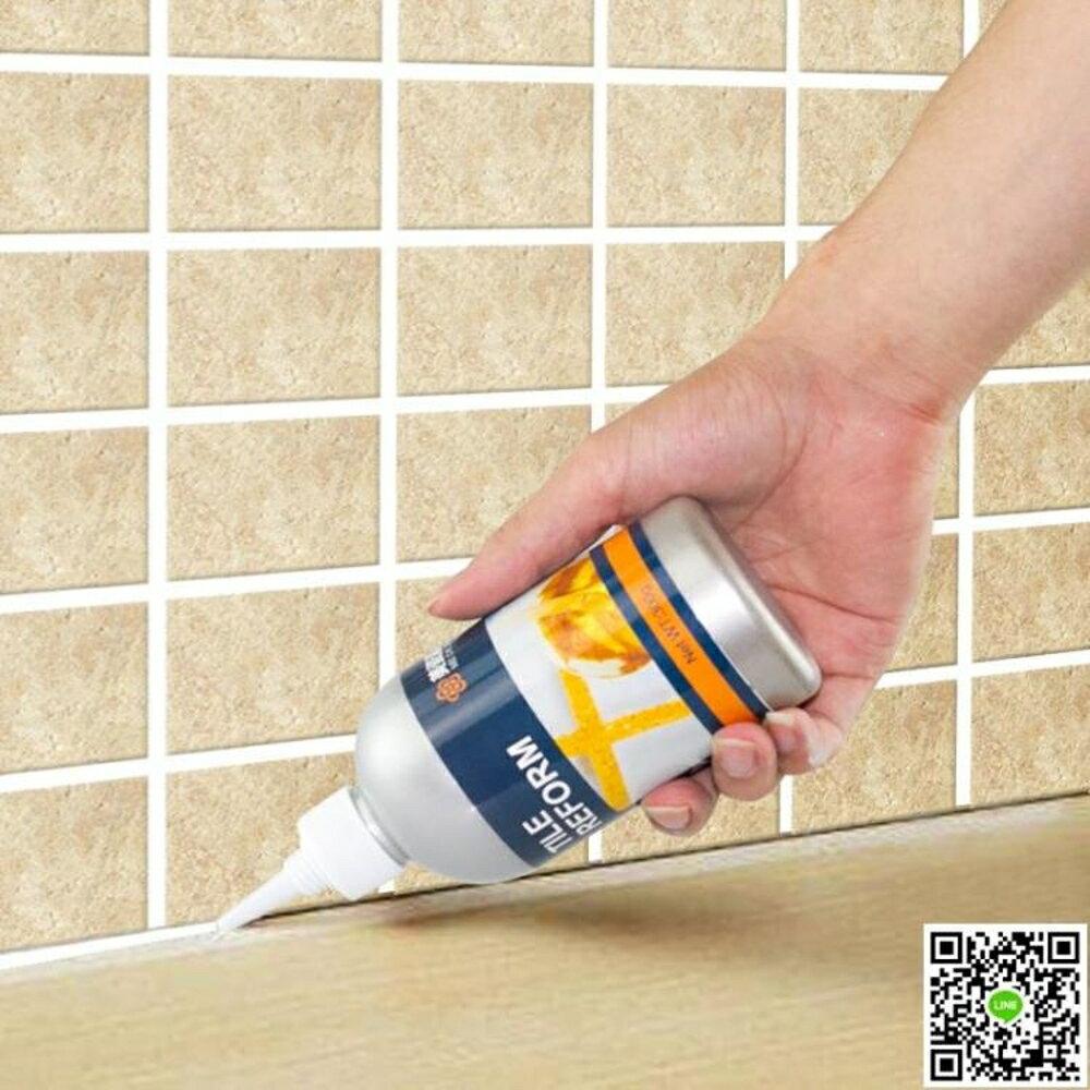 填縫劑 美縫劑瓷磚地磚防水板真膠填縫劑防水防霉勾縫劑 MKS薇薇