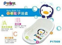 【尋寶趣】PUKU 藍色企鵝 小卡哇伊浴盆M 寶寶洗澡盆 幼兒泡澡桶 兒童浴缸 嬰兒浴盆 嬰兒洗澡 小孩 P17009
