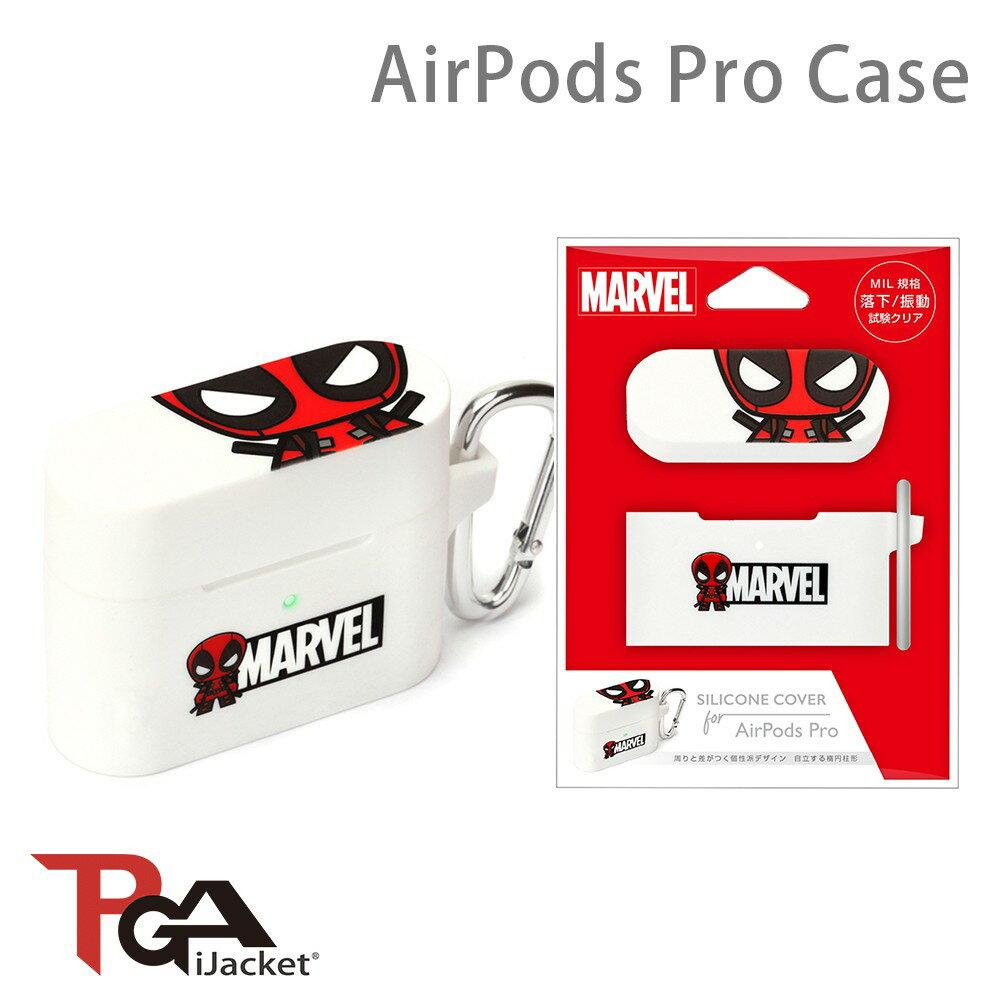 PGA-Marvel 漫威 AirPods Pro 防撞擊 矽膠保護套(兩款圖案)