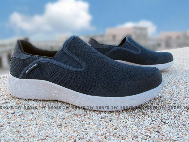 《下殺6折》[27.5cm] Shoestw【52112NVY】SKECHERS 健走鞋 BURST 海軍藍 透氣網布 鬆緊帶 記憶鞋墊 男生尺寸
