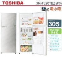 LG電子到【佳麗寶】-(TOSHIBA)等離子活氧抗菌系列-2門-305L【GR-T320TBZ】