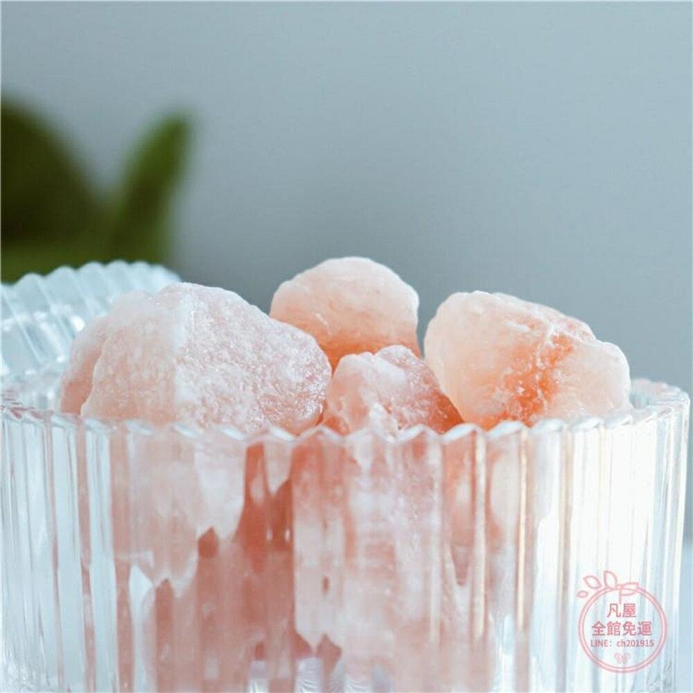 鹽石 無火香薰精油凈化空氣家用臥室擺飾室內晶石香氛水晶擴香石禮物-快速出貨