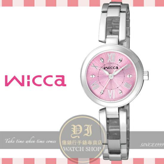 CITIZEN 星辰Wicca系列靚麗女孩腕錶~粉紅 34mm BG3~911~91 貨