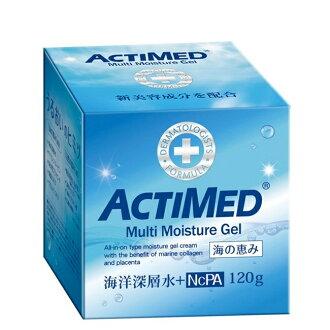 日本 ACTIMED 艾迪美 水晶修護凝露 120g/瓶★愛康介護★