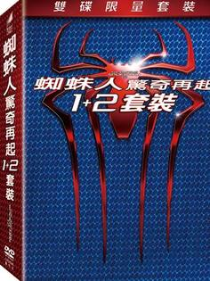 蜘蛛人驚奇再起1+2套裝 DVD