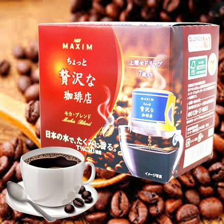 【敵富朗超巿】AGF Maxim華麗濾式咖啡-摩卡 (7P)