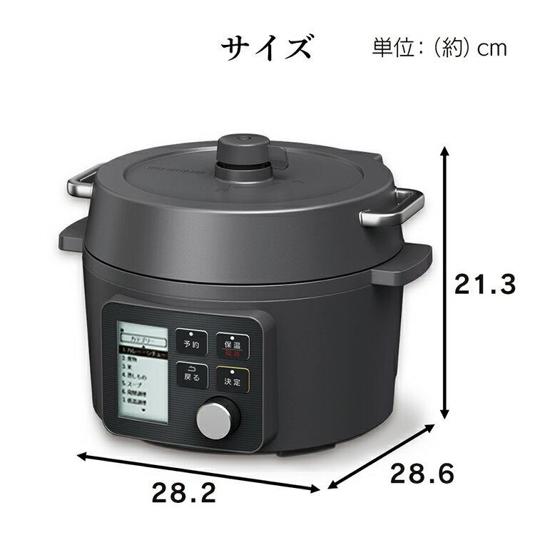 日本 IRIS OHYAMA  /  多功能壓力鍋 電子鍋 電氣鍋  /  KPC-MA2-B。日本必買 日本樂天代購(14600) 7