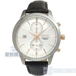 SEIKO 沉著內斂典雅兩眼記時男性手錶(SNN277P1)-銀白面X深褐色/42mm