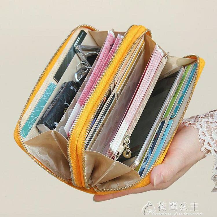 錢包手拿包真皮女士錢包長款大容量多功能手拿包手機小包雙拉鏈皮夾招 摩可美家