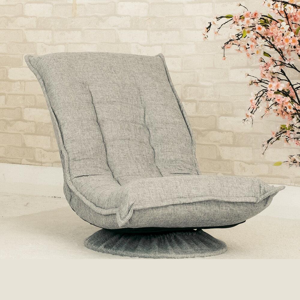 JP Kagu嚴選 日式好舒適360度旋轉多段和室椅 / 躺椅(二色) 1