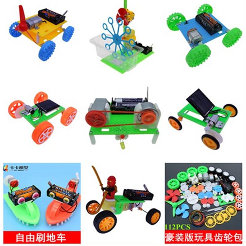 DIY拼裝模型 益智動手腦 太陽能玩具小車 電動泡泡機 組裝發電機1入