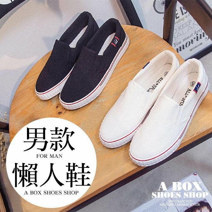 【AA563】男款基本款簡約素面百搭休閒舒適 鬆緊方便穿拖 布面懶人鞋 情侶鞋 2色 0
