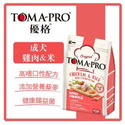 優格 經典系列 成犬-雞肉+米3KG 藜麥添加 (A051F35-1)