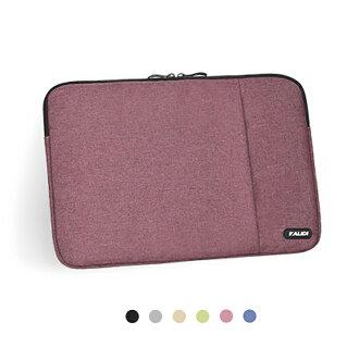 11.6吋 簡約純色筆電保護套 避震袋 (DH160)【預購】