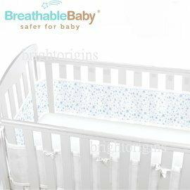 【淘氣寶寶】英國【BreathableBaby】透氣嬰兒床圍 全包型 (18434滿天星藍款) - 限時優惠好康折扣
