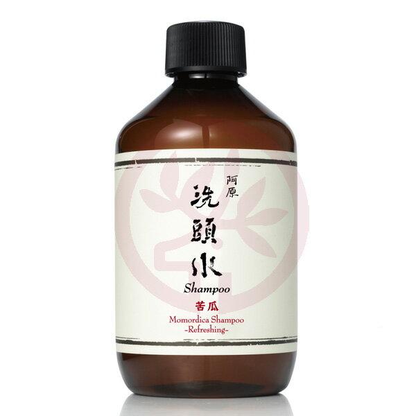 阿原肥皂 苦瓜洗頭水(250ml)x1