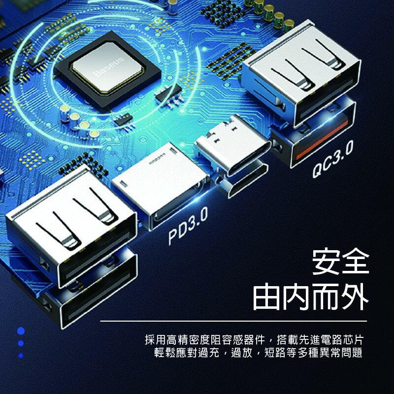 雙向快充LED顯示 65W快充可充筆電30000mAh大容量行動電源 1