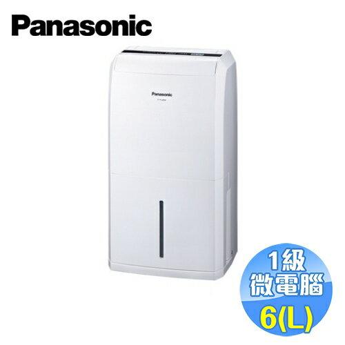 國際Panasonic6公升專用型除濕機F-Y12EM
