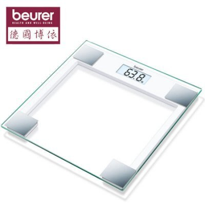 giliog Beurer博依 典雅玻璃體重計GS14【3年保固!】