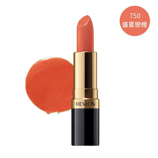露華濃經典璀璨唇膏750 盛夏戀橙 4.2g