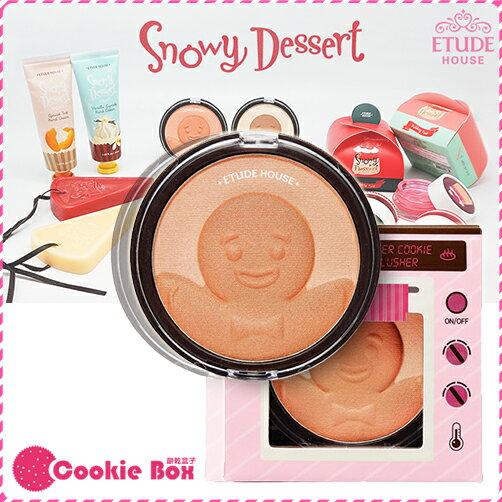 *餅乾盒子* 正韓 韓國 Etude House 雪藏甜心雙色薑餅腮紅盒 臉頰 臉部 彩妝 可愛 薑餅人 造型 9g
