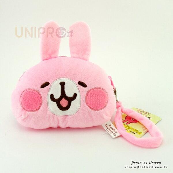 【UNIPRO】Kanahei卡娜赫拉的小動物粉紅兔兔絨毛頭型提帶萬用包零錢包正版授權