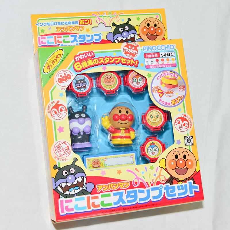 麵包超人 細菌人 印章 玩偶玩具組 日本帶回正版商品 3歲以上