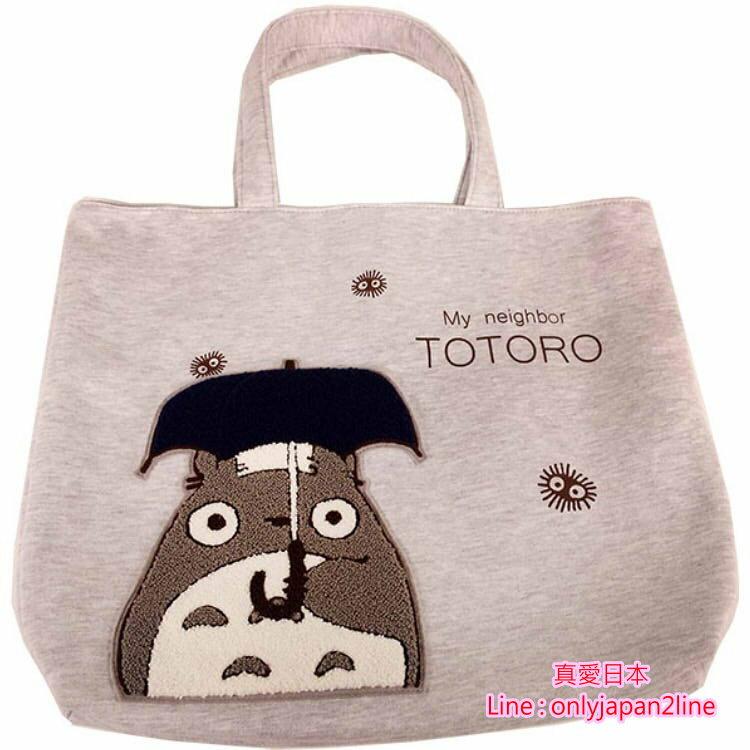 【真愛日本】16091000095限定相良刺繡托特包-灰龍貓撐傘 龍貓 TOTORO 豆豆龍 手提袋 提袋  正品