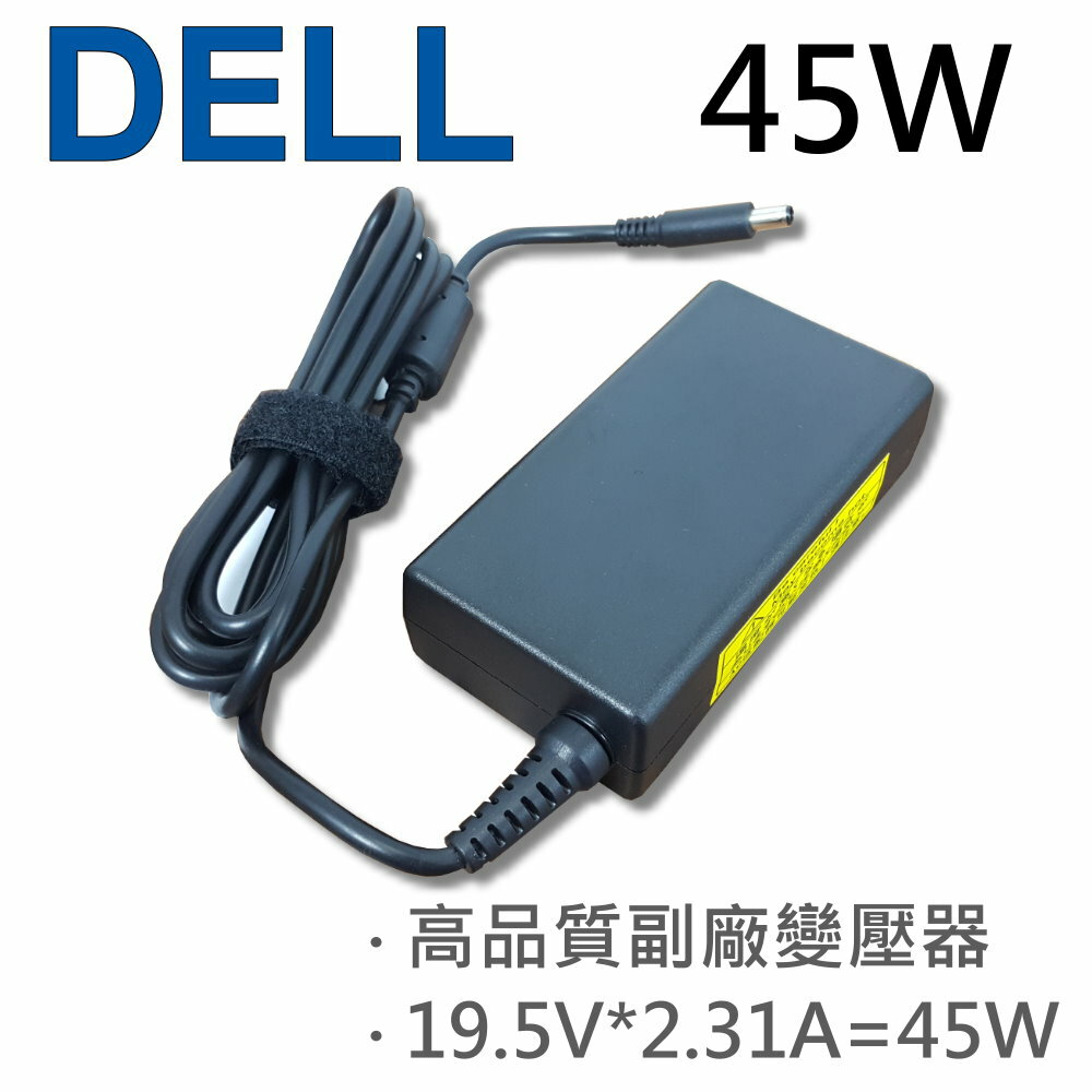 DELL 高品質 45W 變壓器 14-7000 14-7437 11-2147 13-7348 13-7347 ADP-45MH GM456 CR397