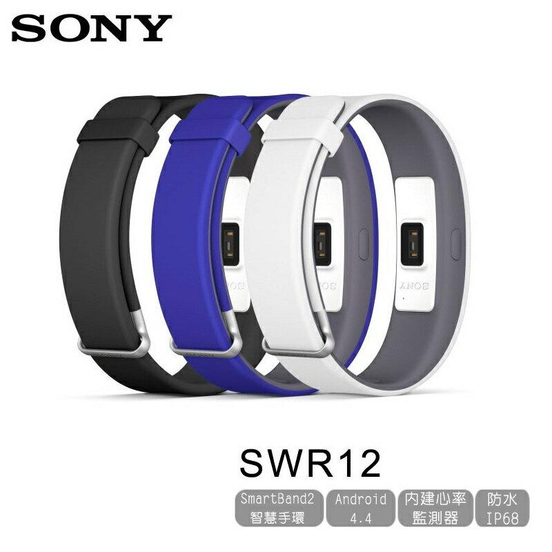 Sony SmartBand 2 SWR12 藍芽智慧手環/IP68防水/Android 4.4/iSO 8.2/心律檢測器/防塵/脈搏感測器/活動追蹤器/睡眠/LED顯示螢幕/健康管理/跑步