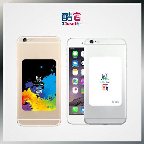 《酷定JJusett》魔霸貼 基本款 - 手機止滑貼片/手機背貼/手機止滑墊/手機貼片/手機貼