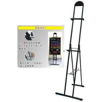 成功SUCCESS 1110 加重型告示板架 彩繪板架 展示架 專利商品可調高低
