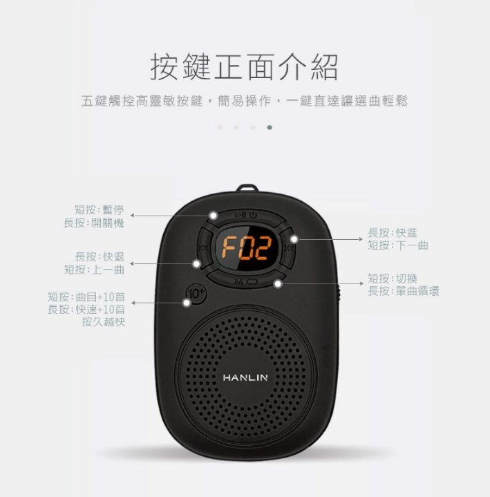 HANLIN BTE200 隨身 稀土 藍牙喇叭 音響 收音機 MP3 TF卡 藍牙音箱 重低音