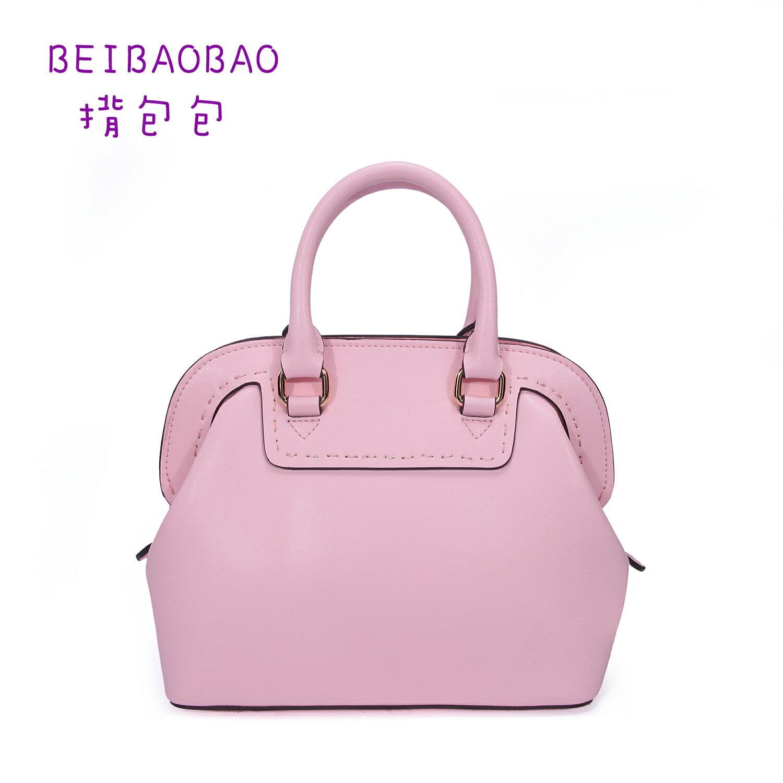 【BEIBAOBAO】繽紛馬卡龍真皮手提側背包(柔嫩粉 共六色) 0